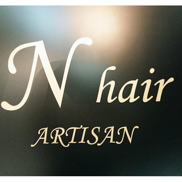 n hair artisan