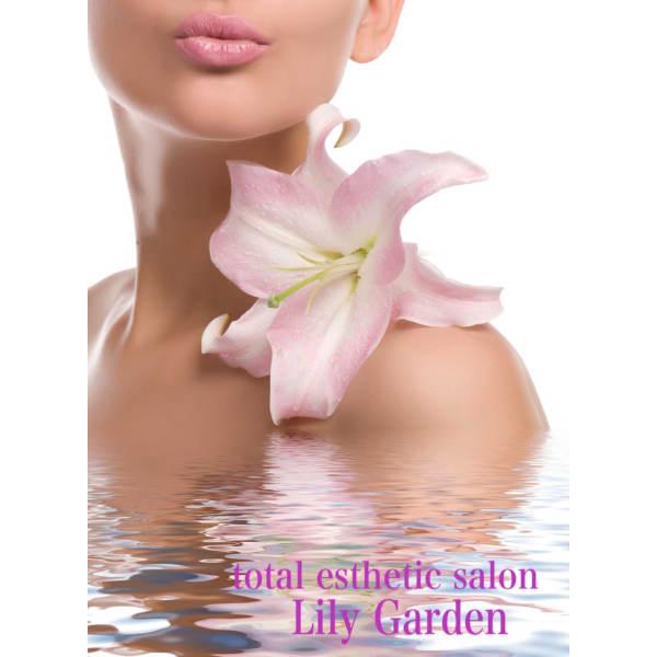 再生美容専門エステティックサロンLily Garden