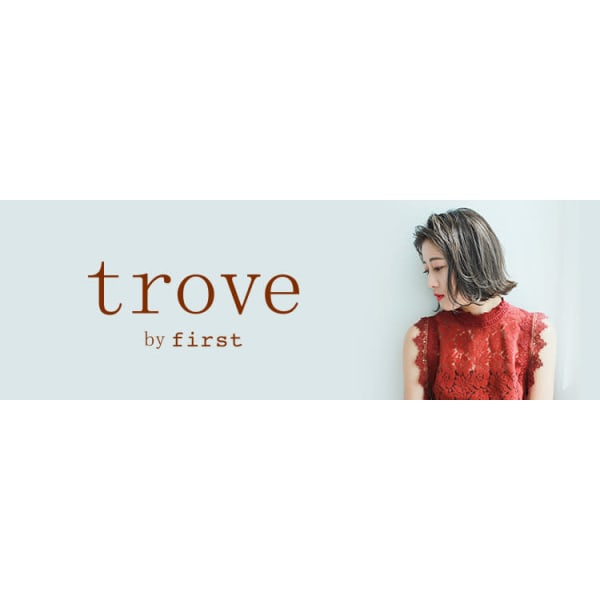 trove by first 富沢店 【ポイント10倍】