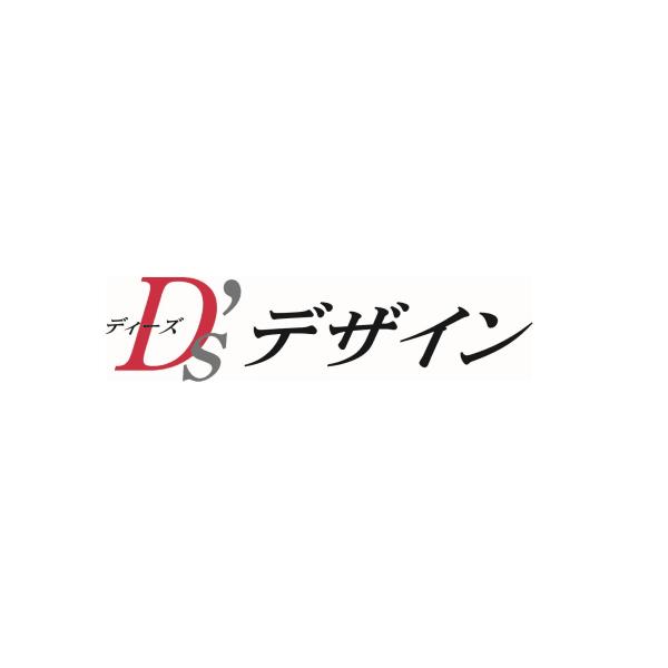D'sデザイン みんかさろん