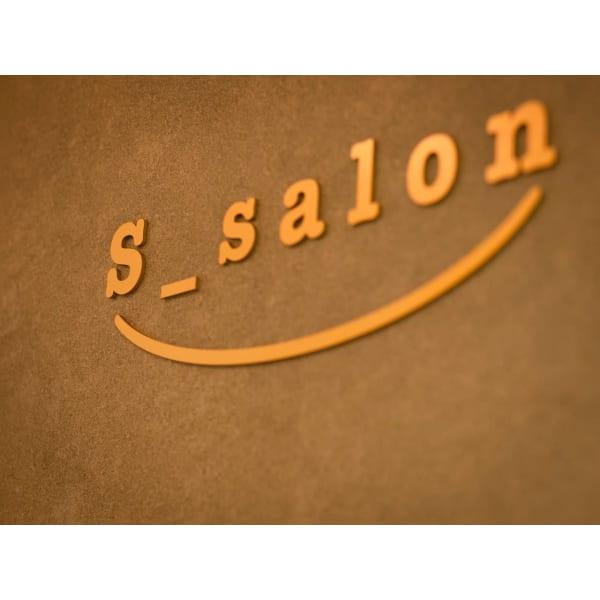 S_salon 【エスサロン】