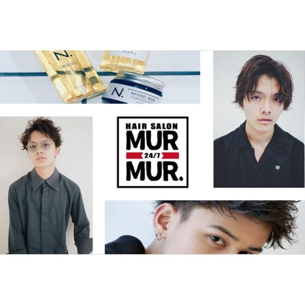 Hair salon MURMUR. 中野店