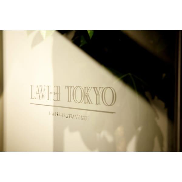 LAVIE TOKYO 中野