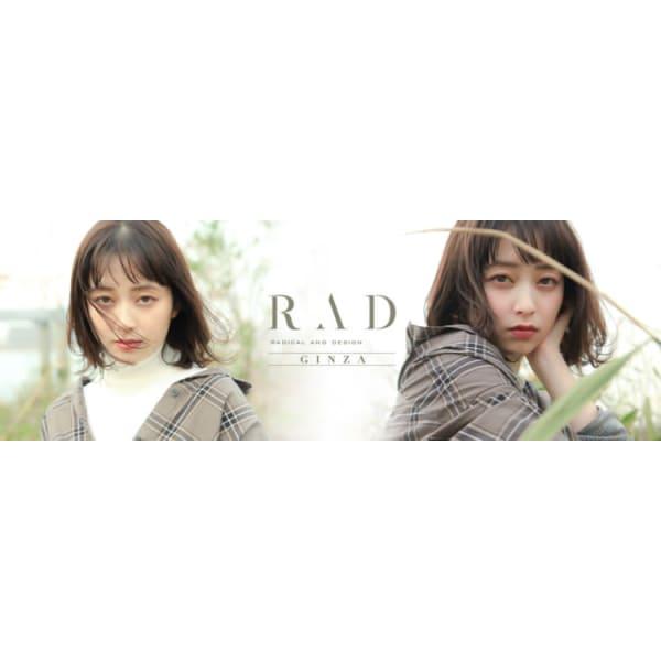 RAD 銀座店
