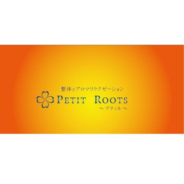 Petit Roots