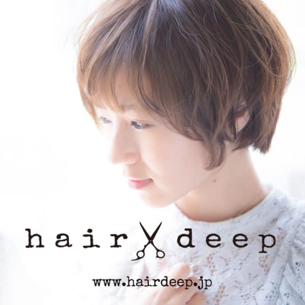 hair deep