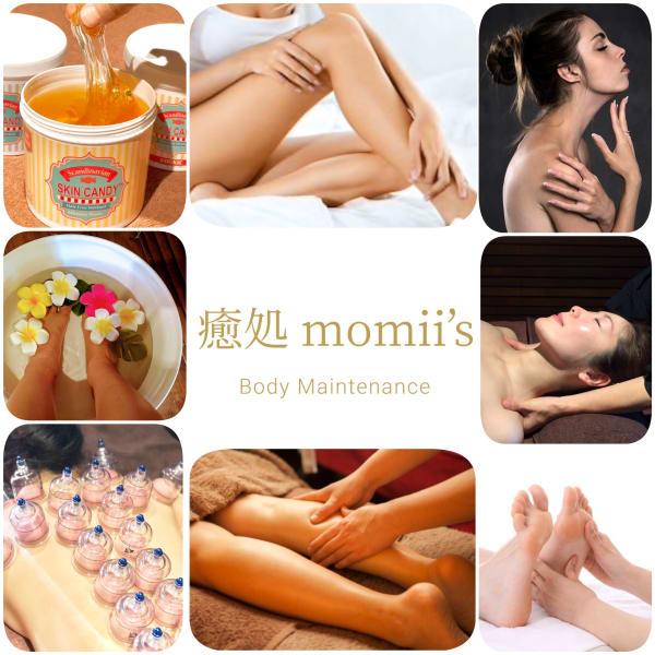 癒処 momii's