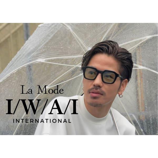 La Mode IWAI INTERNATIONAL