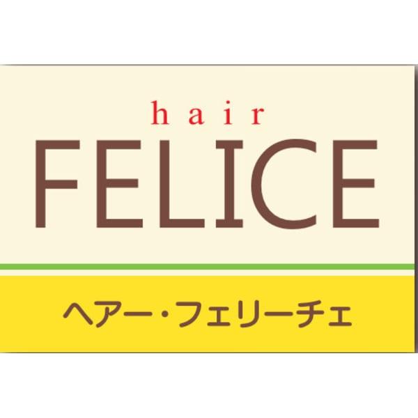 hair Felice