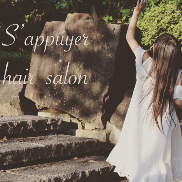 S'appuyer hair salon