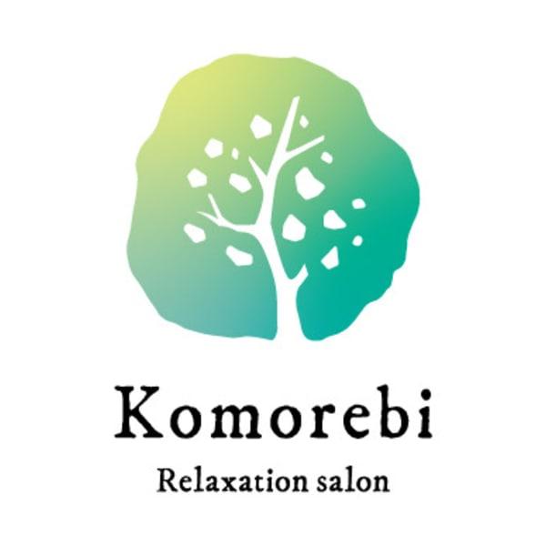 サロンKomorebi(コモレビ)