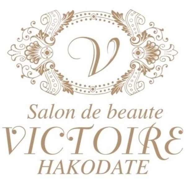 Salon de beaute VICTOIRE 函館