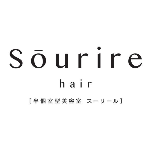半個室型美容室 Sourire 東比恵店