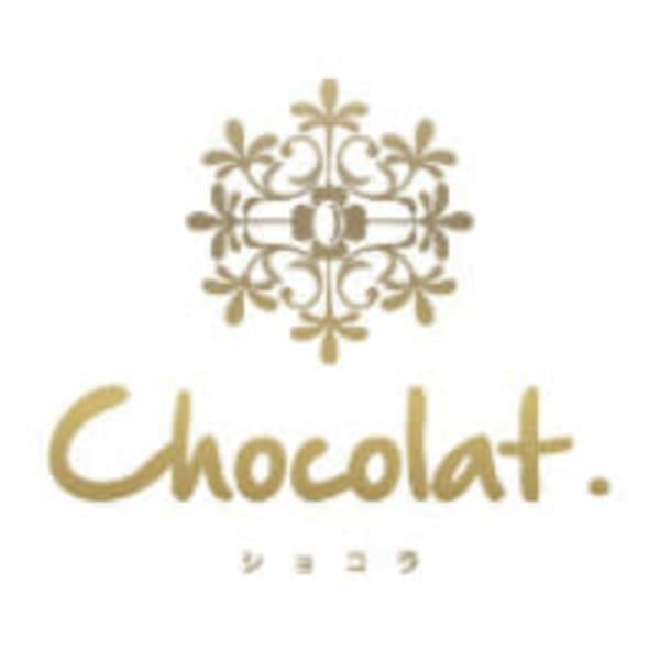 Nail Beauty Chocolat NAMBA