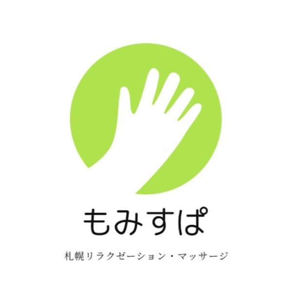 札幌のリラクゼーション・マッサージ もみすぱ