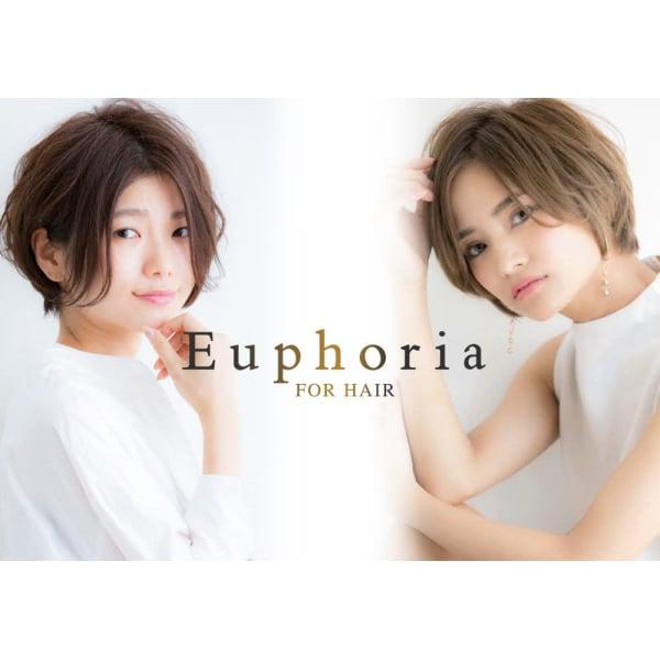 Euphoria 銀座本店【ユーフォリア ギンザホンテン】