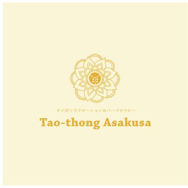 【Tao-thong】タオトーン浅草