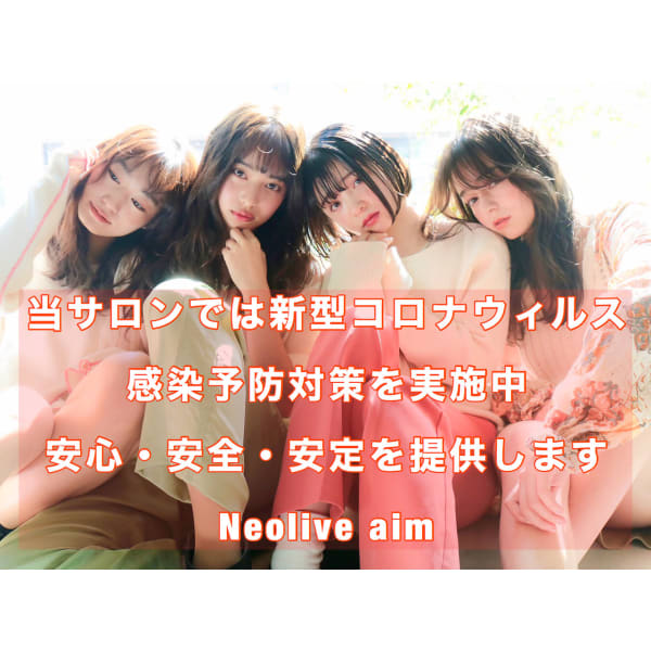 Neolive aim 横浜店
