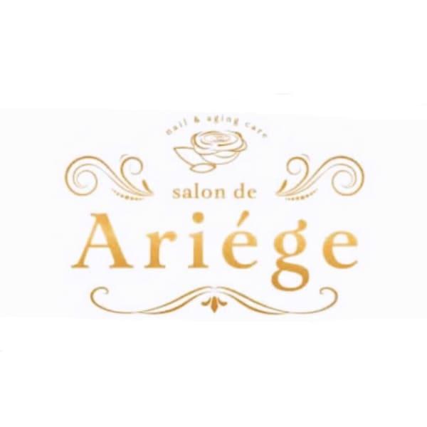 salon de Ariége
