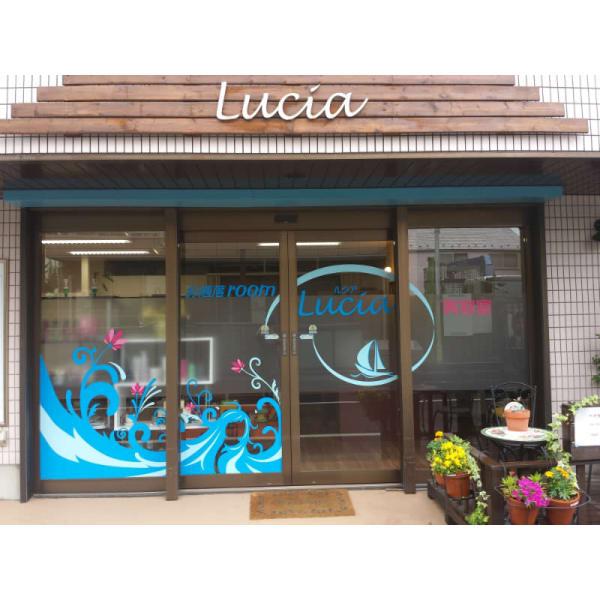 お洒落room Lucia