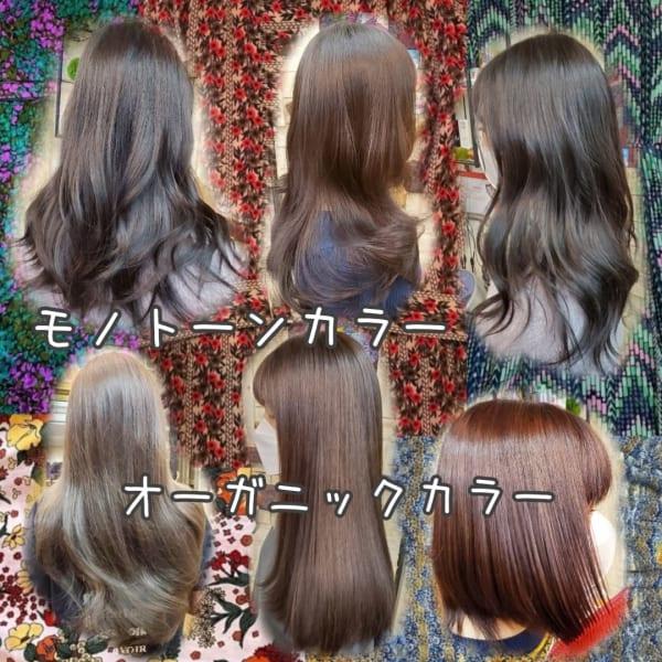 hair make Deco. Tokyo 錦糸町店