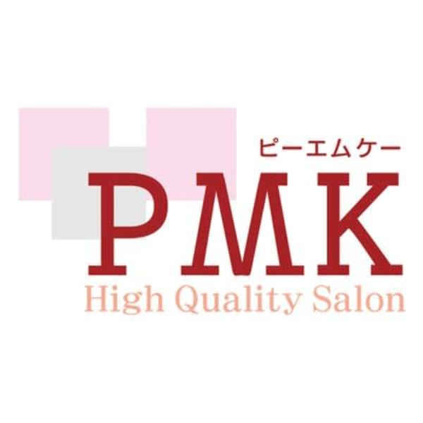 High Qualityエステティック PMK 柏店
