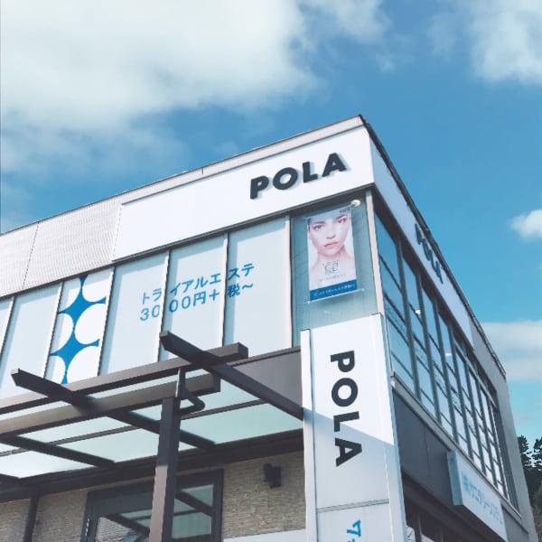 POLA THE BEAUTY 前橋川原店