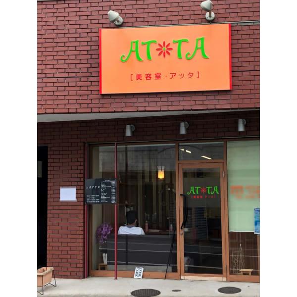 美容室ATTA