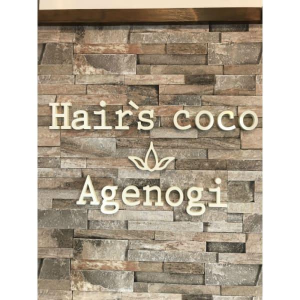 Hair's coco Agenogi