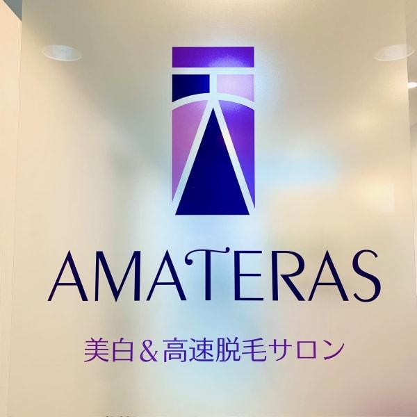 アマテラス 神戸店