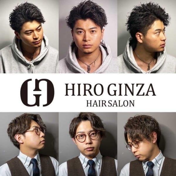 HIRO GINZA HAIR SALON 新橋 銀座口店
