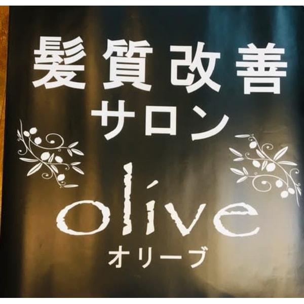 髪質改善サロン olive