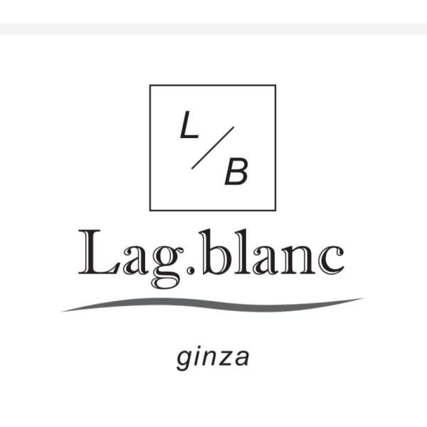 Lag.blanc 銀座