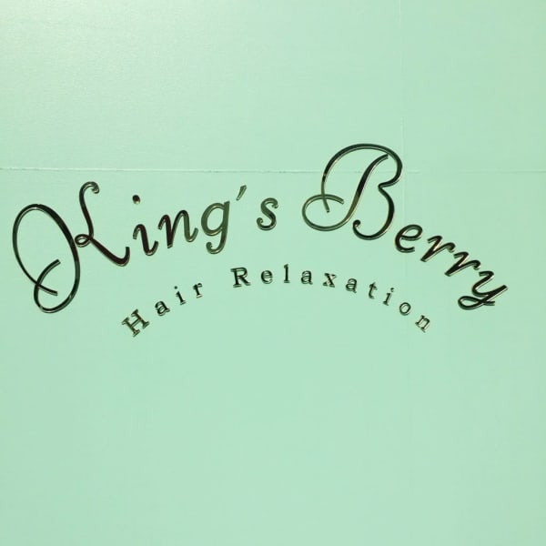 Hair Relaxation King's Berry