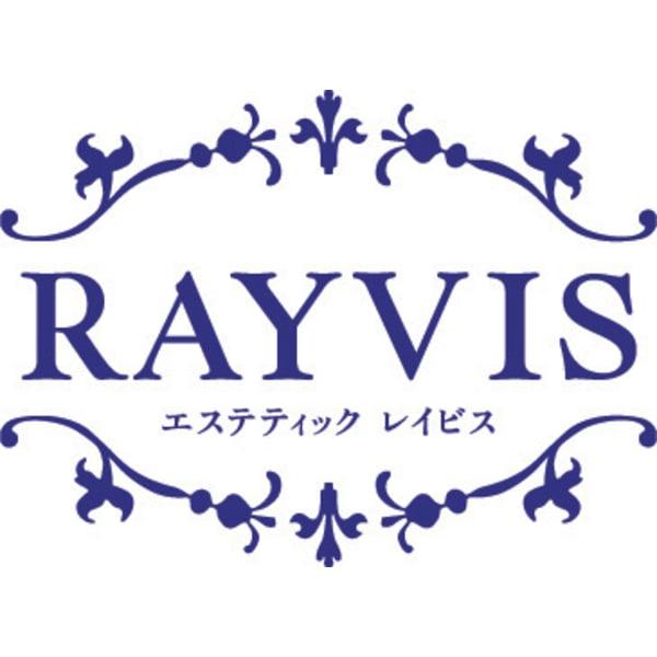 エステティック RAYVIS 銀座店