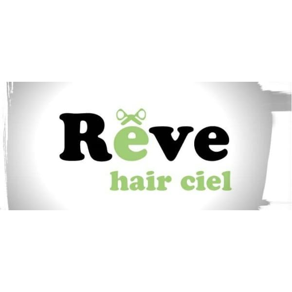 Reve hair ciel