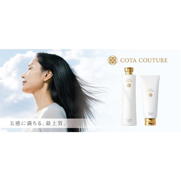 tocca hair&treatment 三ノ宮店