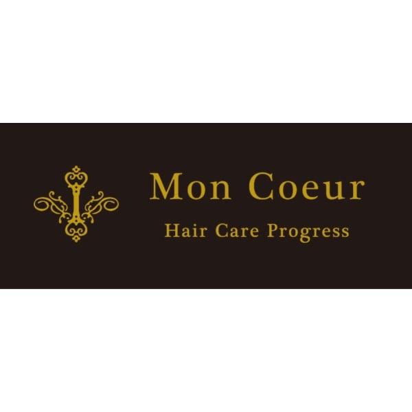 亀戸 美容室 Mon Coeur 髪質改善個室サロン