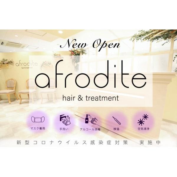 afrodite[髪質改善] hair&treatment 天王寺店