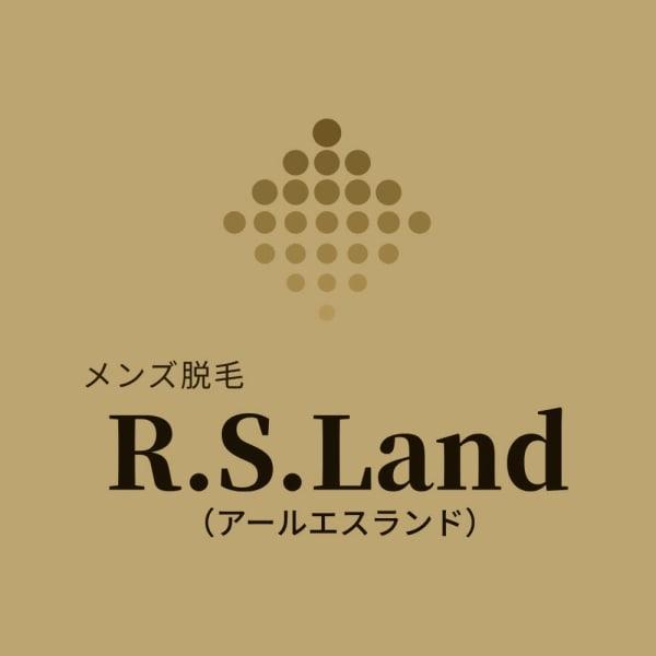 メンズ脱毛 R.S.Land
