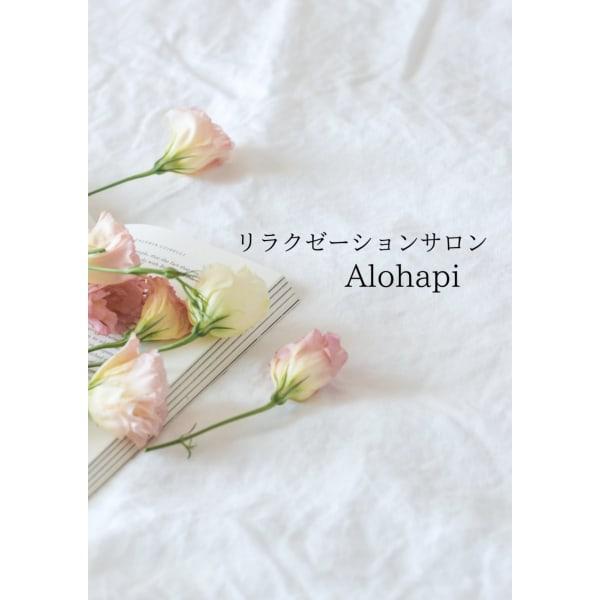 Alohapi