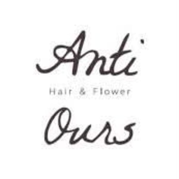 Anti Ours