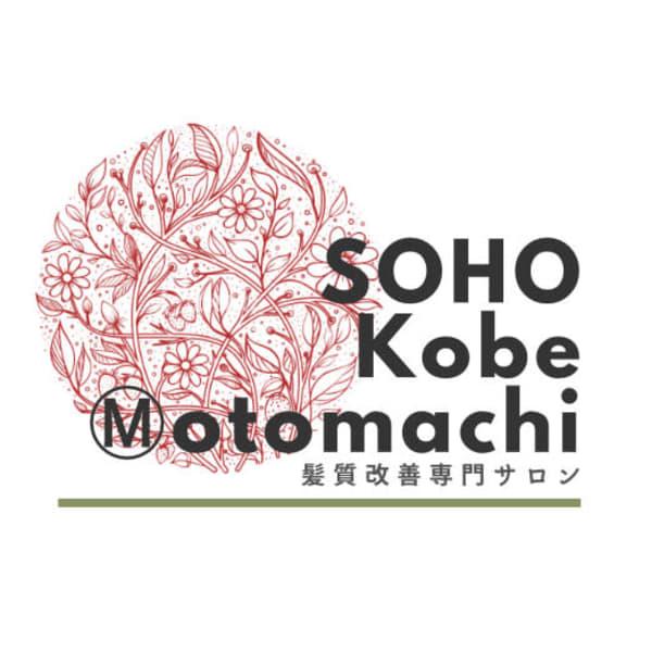 SOHO newyork 神戸元町店