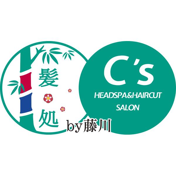 髪処C's