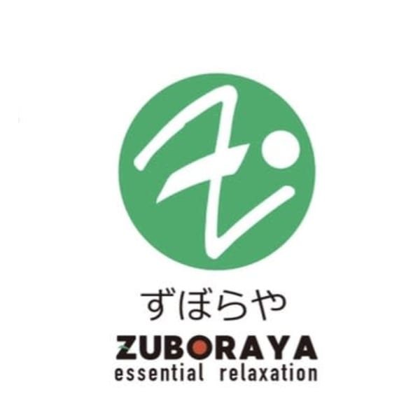 ずぼらや(ZUBORAYA) 〜essential relaxation~