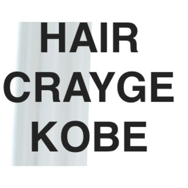 HAIR CRAYGE KOBE