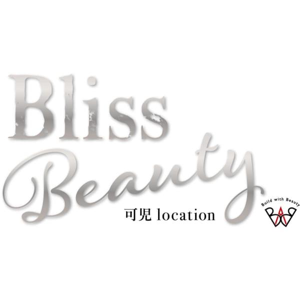 BlissBeauty 可児location