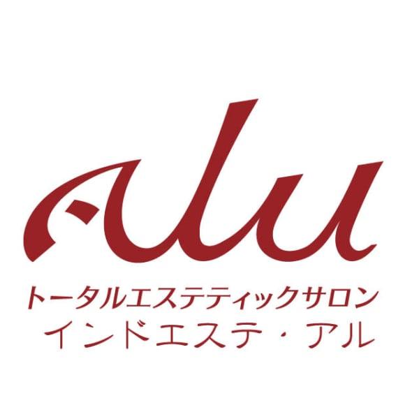 【痩身専門サロン】インドエステ・アル 広島店(八丁堀交差点)