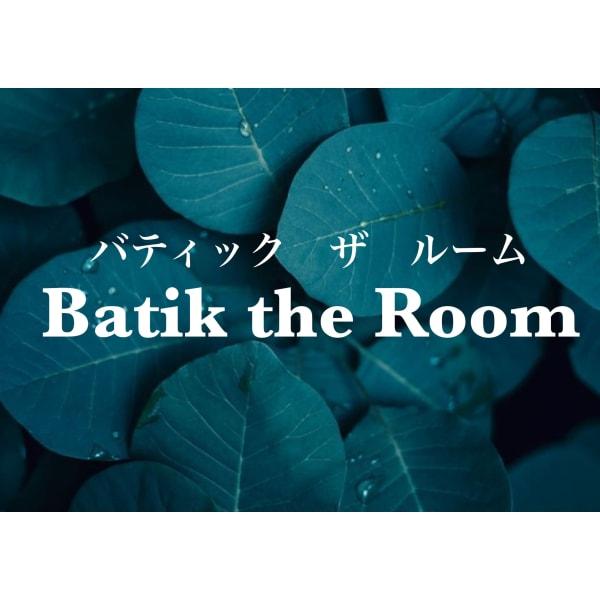Batik the Room