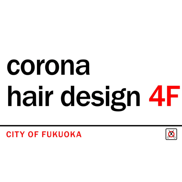 corona hair design